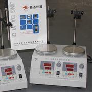 双头数显恒温测速磁力加热搅拌器