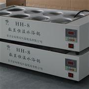 HH-8數顯恒溫水浴鍋