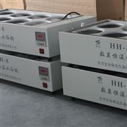 HH-S8双排八孔恒温水浴锅