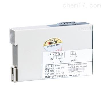 溫度變送器BM-TR/IS PT100輸入