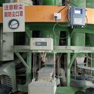 JYB-FY福建飼料生產加工車間粉塵總塵檢測儀