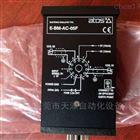 放大器E-ME-AC-05F/ATOS代理
