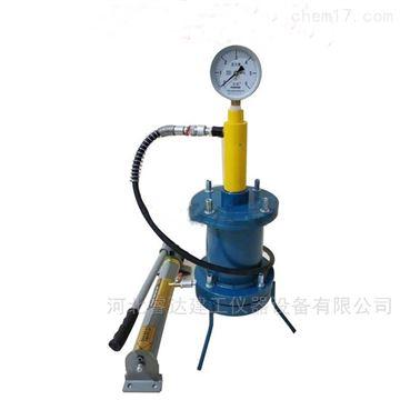 混凝土压力泌水率测定仪