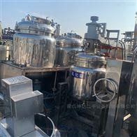回收二手真空乳化机 100L 300L