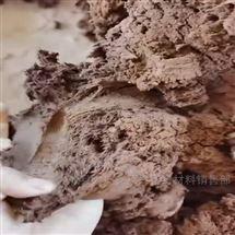 柔性有机堵料 厂家 耐酸碱  防火泥