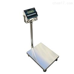 TCS-KL-EX本安型防爆电子台秤(带4~20mA模拟量)