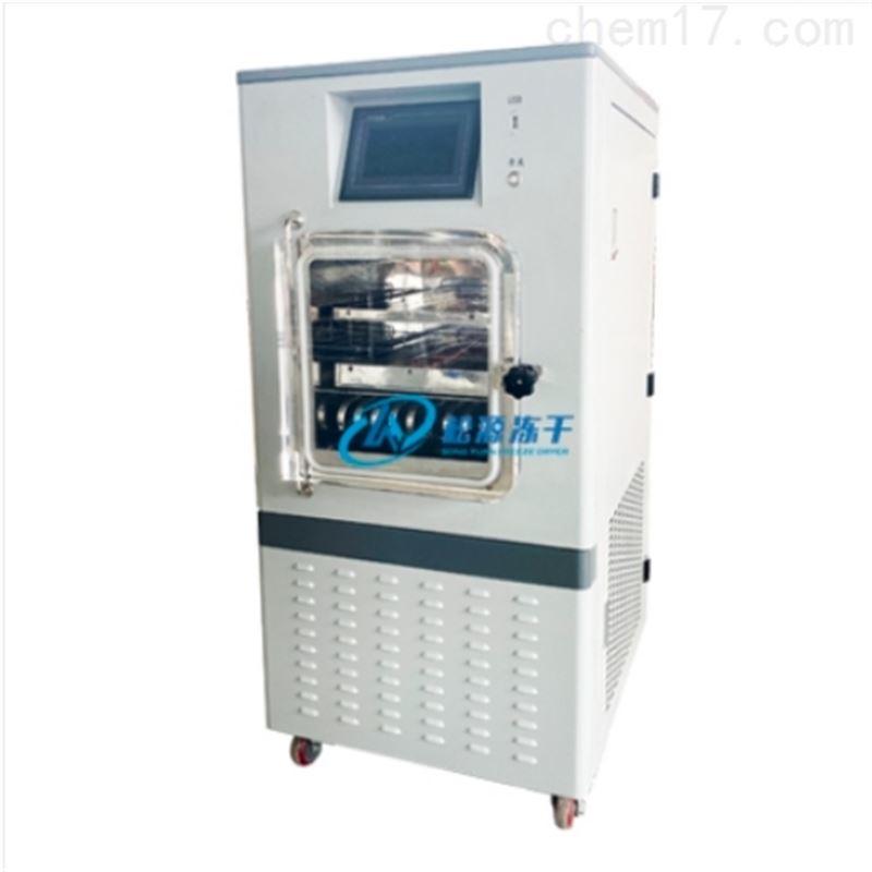 钟罩式冷冻干燥机 普通型(0.2㎡电加热)
