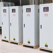 EPS应急电源 集中应急照明电源