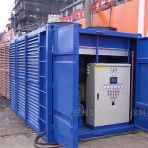 ZLY-10000船舶制造移动除湿机