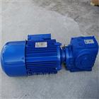SCA37/MS8024紫光SC斜齒輪-渦輪減速機