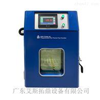 ASTD-GDW-30高低溫試驗箱