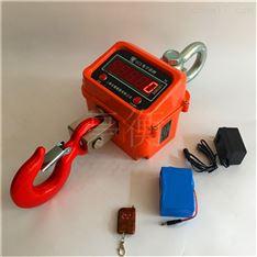OCS-系列直示式电子吊秤,2吨行车用钩子磅