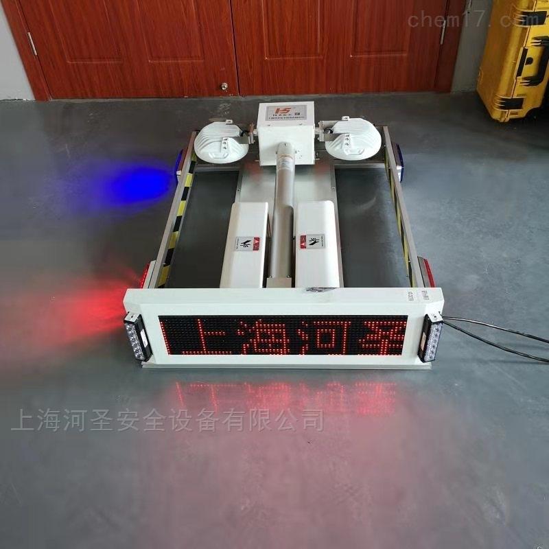 上海河圣 车载移动照明设备 移动明设升降灯