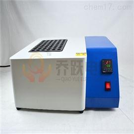 QYSM-48智能石墨赶酸仪