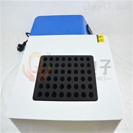 QYSM-48U36位石墨尿碘消解仪