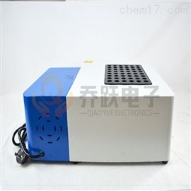 QYSM-48石墨消化炉
