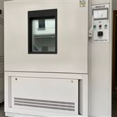 YSGJW-150陜西-高低溫試驗箱
