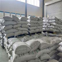 LC5.0复合轻集料混凝土高密度报价
