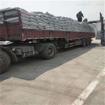 A型、B型、LC5.0/LC7.5天津轻集料混凝土厂家