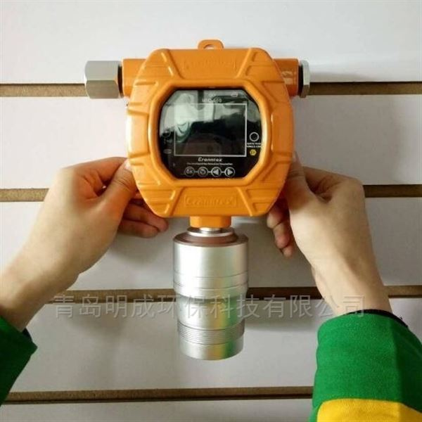 李工推荐固定式可燃气体变送器报警器