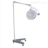 乐康LK/LED-500立式手术无影灯