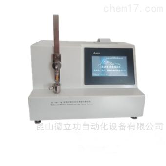 CL15811-D注射针刺穿力测试仪多彩PLC触摸屏