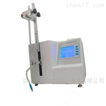QN0325-A导尿管球囊可靠性测试仪信赖德立功