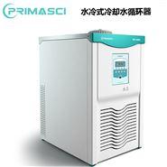 冷却水循环机(水冷)-高精度-厂家现货直销