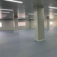 HZD日照无尘无菌室十万级净化建设施工