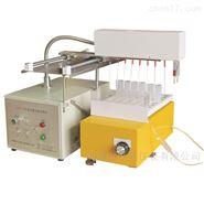 化学元素分析仪厂家价格实惠