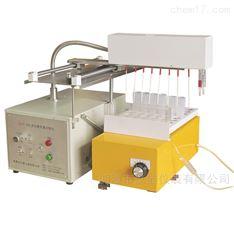 专业生产多元素快速分析仪厂家价格