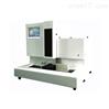全自动尿液分析仪BW-901