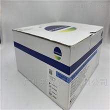 25份法国梅里埃 14204 酵母样真菌药敏试剂盒