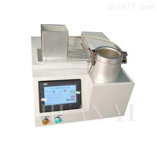 HY-YW-50固态颗粒物(香烟烟雾)发生器