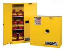 45加侖 易燃液體與化學品安全儲藏櫃