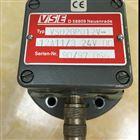 德國VSE威仕傳感器的應用