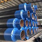 济南市钢套钢直埋预制蒸汽保温管道供应价