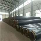 DN600高密度聚乙烯直埋防腐保温管道现货