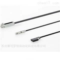 供应di-soric磁场传感器