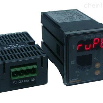 WHD48-11智能型溫濕度控製器開孔45*45