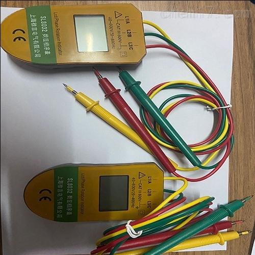SL-8032三相交流电LED液晶数显相位计