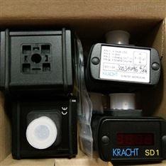 德国KRACHT克拉克流量计库存销售