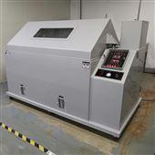 YSYW-60常州-盐雾试验箱