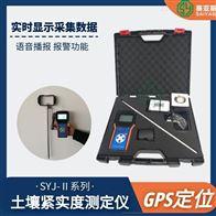SYJ-Ⅱ土壤紧实度测定仪