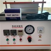 HP-RF300B五点热封试验仪