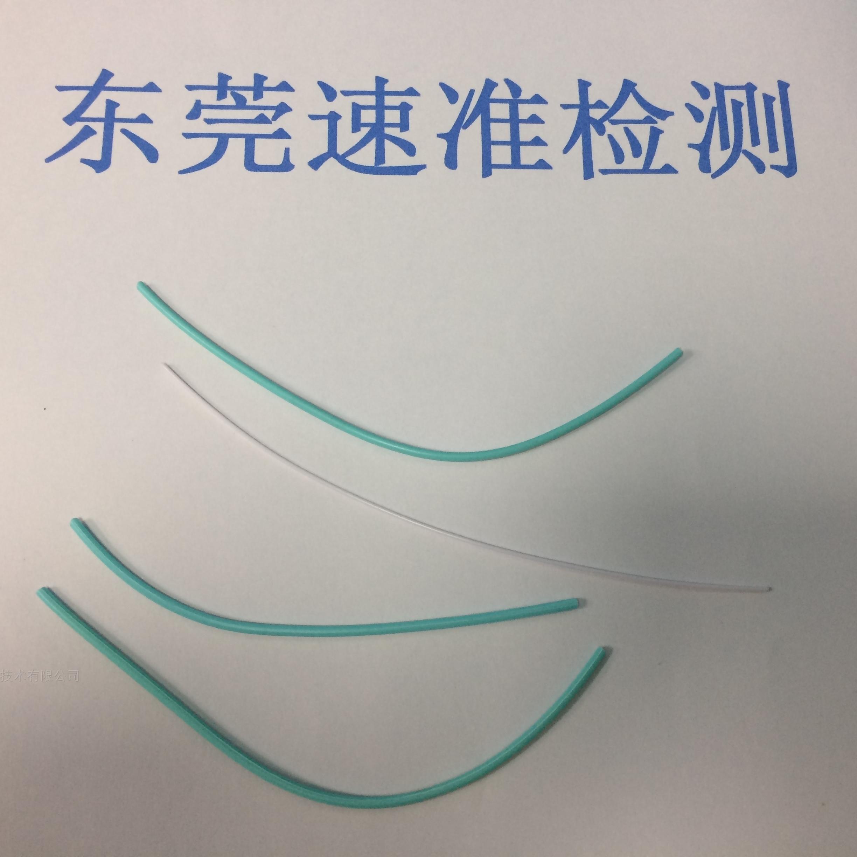 电子电气中线材检测邻苯含量用什么方法?