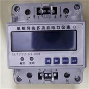 电流仪表PIM700S数字式