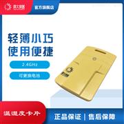 ZDW-K2.4GHz 溫濕度卡片 丝瓜app色版下载安卓儀器 可換電池
