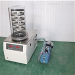 析宇品牌FD-1A-50冷冻干燥机