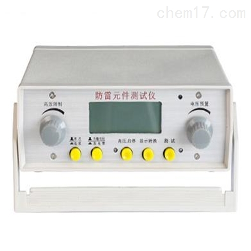 防雷元件/压敏电阻测试仪扬州